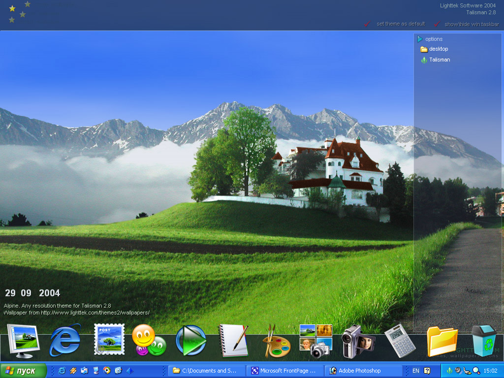 Desktop Images Alpine theme Desktop