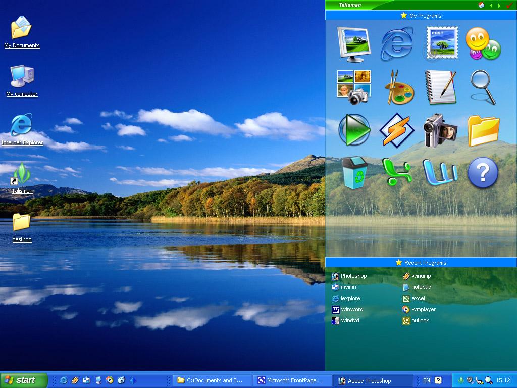 جمالا واناقة Talisman.Desktop.v3.1.3100